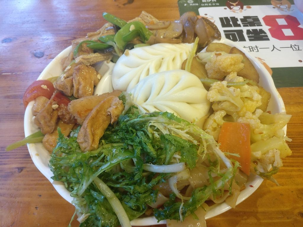 """Photo of Xinyi Zhen  by <a href=""""/members/profile/cdnvegan"""">cdnvegan</a> <br/>Full plate of food <br/> August 16, 2017  - <a href='/contact/abuse/image/33261/293204'>Report</a>"""