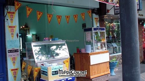 """Photo of CLOSED: A Rose Tip  by <a href=""""/members/profile/w11guy"""">w11guy</a> <br/>Rosetip - 755 Silom Road <br/> August 1, 2012  - <a href='/contact/abuse/image/33534/35323'>Report</a>"""