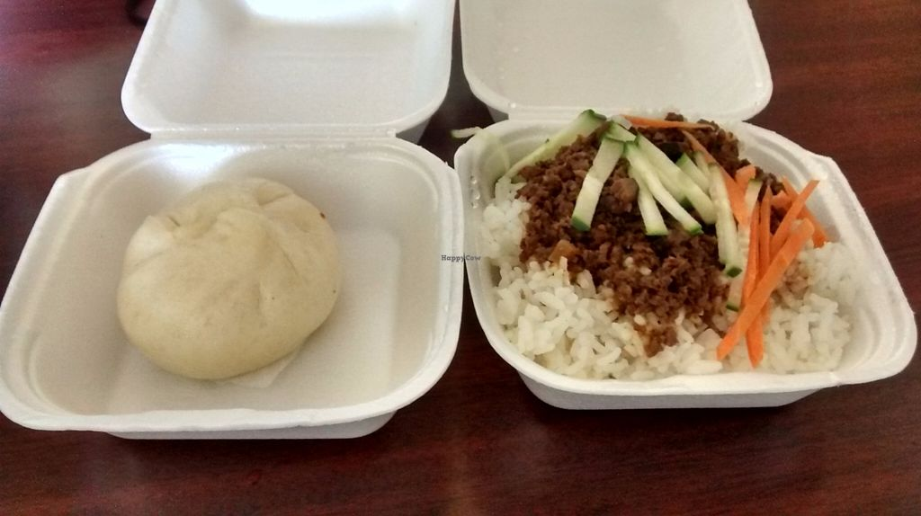 """Photo of Formosa Tea House  by <a href=""""/members/profile/JonJon"""">JonJon</a> <br/>Bun and rice with seitan <br/> June 8, 2016  - <a href='/contact/abuse/image/33934/152893'>Report</a>"""