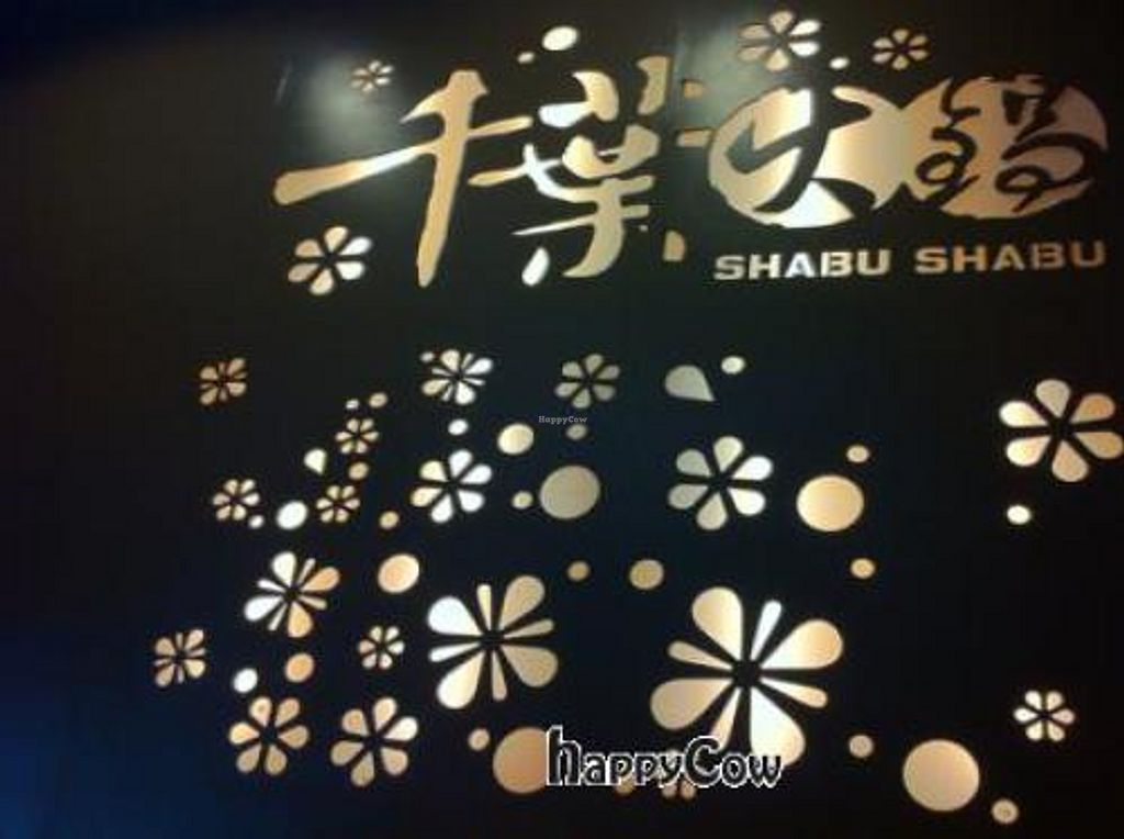 """Photo of Chien Yen Shabu Shabu  by <a href=""""/members/profile/chazyvr"""">chazyvr</a> <br/>Name of restaurant <br/> August 28, 2012  - <a href='/contact/abuse/image/34082/37100'>Report</a>"""