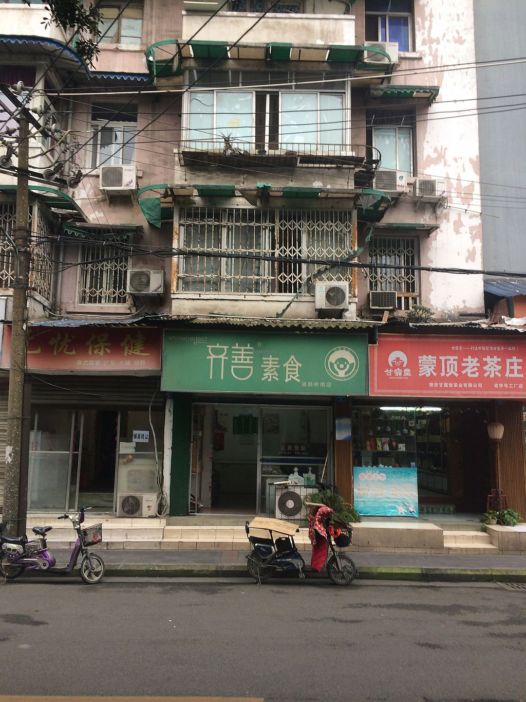 """Photo of Qishan Vegetarian Store  by <a href=""""/members/profile/brtknr"""">brtknr</a> <br/>View of the shop front from outside Aido nunnery  <br/> November 7, 2017  - <a href='/contact/abuse/image/34258/322805'>Report</a>"""