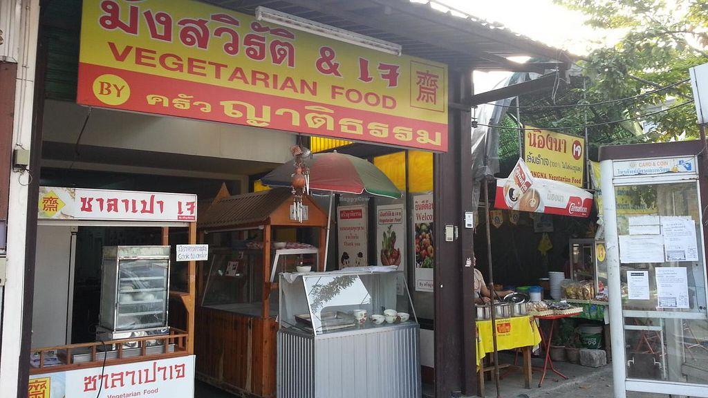 """Photo of Nongna Vegetarian Food  by <a href=""""/members/profile/community"""">community</a> <br/>outside location <br/> February 12, 2015  - <a href='/contact/abuse/image/34341/92889'>Report</a>"""