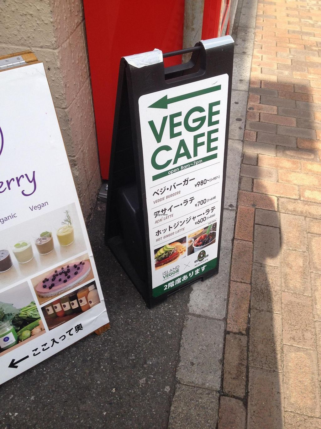 """Photo of CLOSED: Acai Cafe - Island Veggie  by <a href=""""/members/profile/Kimxula"""">Kimxula</a> <br/>sign <br/> June 1, 2015  - <a href='/contact/abuse/image/34446/104334'>Report</a>"""