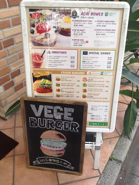"Photo of CLOSED: Acai Cafe - Island Veggie  by <a href=""/members/profile/Kimxula"">Kimxula</a> <br/>menu outside <br/> June 1, 2015  - <a href='/contact/abuse/image/34446/104335'>Report</a>"
