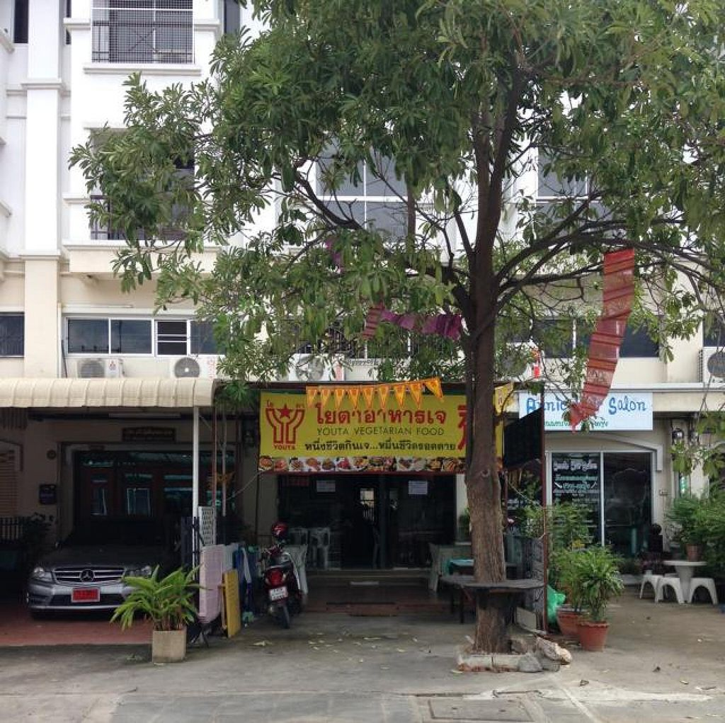"""Photo of Youta Vegetarian Food Stall  by <a href=""""/members/profile/Marina-S"""">Marina-S</a> <br/>New address! (oct.2014): turn from Petchkaem road to Soi 6. You will find Youta in 100 m on the left hand <br/> October 11, 2014  - <a href='/contact/abuse/image/34469/82630'>Report</a>"""