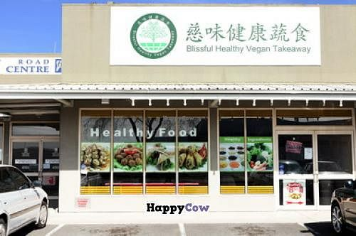 Photo of Blissful Healthy Vegan Takeaways  by OligoLee <br/>Shop picture.