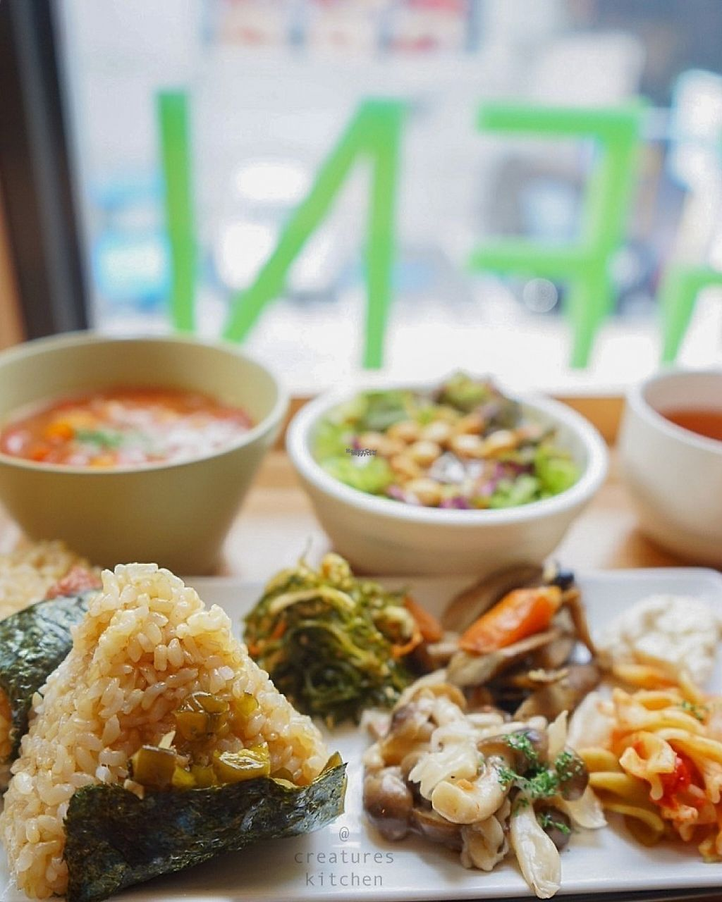 """Photo of Genmai Cafe  by <a href=""""/members/profile/EmmaCebuliak"""">EmmaCebuliak</a> <br/>Shokujidouzen lunch set with brown rice onigiri, minestrone soup, salad, brown rice tea, and deli items.  <br/> February 7, 2017  - <a href='/contact/abuse/image/34757/223960'>Report</a>"""
