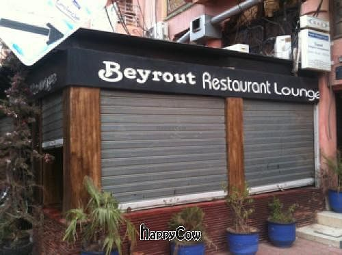 """Photo of CLOSED: Beyrout  by <a href=""""/members/profile/HowardP"""">HowardP</a> <br/>Outside view <br/> January 27, 2013  - <a href='/contact/abuse/image/34824/43414'>Report</a>"""