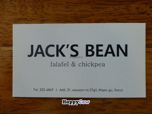 "Photo of CLOSED: Jack's Bean  by <a href=""/members/profile/konatufe"">konatufe</a> <br/>Business card <br/> September 5, 2013  - <a href='/contact/abuse/image/34837/54484'>Report</a>"
