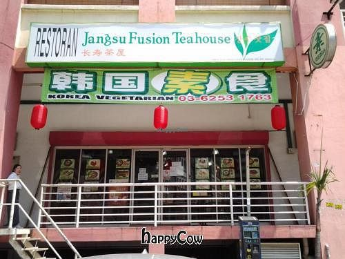"""Photo of CLOSED: Jangsu Fusion Teahouse  by <a href=""""/members/profile/jimmy_low"""">jimmy_low</a> <br/>Jangsu Fusion Teahouse Front View <br/> October 25, 2012  - <a href='/contact/abuse/image/34839/39422'>Report</a>"""
