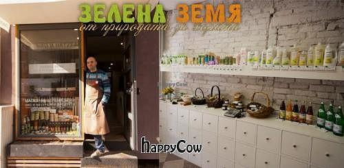 "Photo of CLOSED: Green Earth  by <a href=""/members/profile/JivkoDjamiarov"">JivkoDjamiarov</a> <br/>Organic and natural products shop Green Earth <br/> November 7, 2012  - <a href='/contact/abuse/image/35056/39974'>Report</a>"