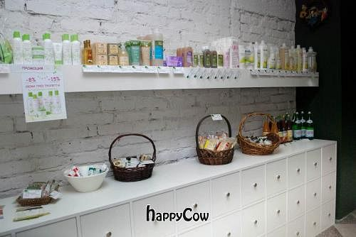 """Photo of CLOSED: Green Earth  by <a href=""""/members/profile/JivkoDjamiarov"""">JivkoDjamiarov</a> <br/>Organic and natural cosmetics and cleaning products <br/> November 7, 2012  - <a href='/contact/abuse/image/35056/39977'>Report</a>"""