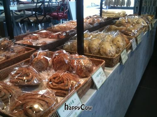 """Photo of CLOSED: Veggie Holic Bakery  by <a href=""""/members/profile/Benvolio_32"""">Benvolio_32</a> <br/>product range 1 <br/> November 9, 2012  - <a href='/contact/abuse/image/35150/40098'>Report</a>"""