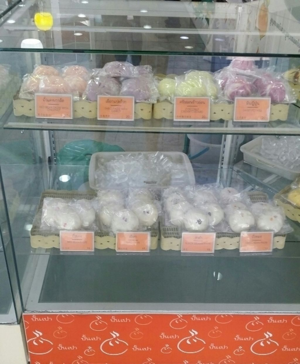 """Photo of Pun-Pao Steamed Buns  by <a href=""""/members/profile/Mike%20Munsie"""">Mike Munsie</a> <br/>vegan steamed buns <br/> March 19, 2017  - <a href='/contact/abuse/image/35214/238192'>Report</a>"""