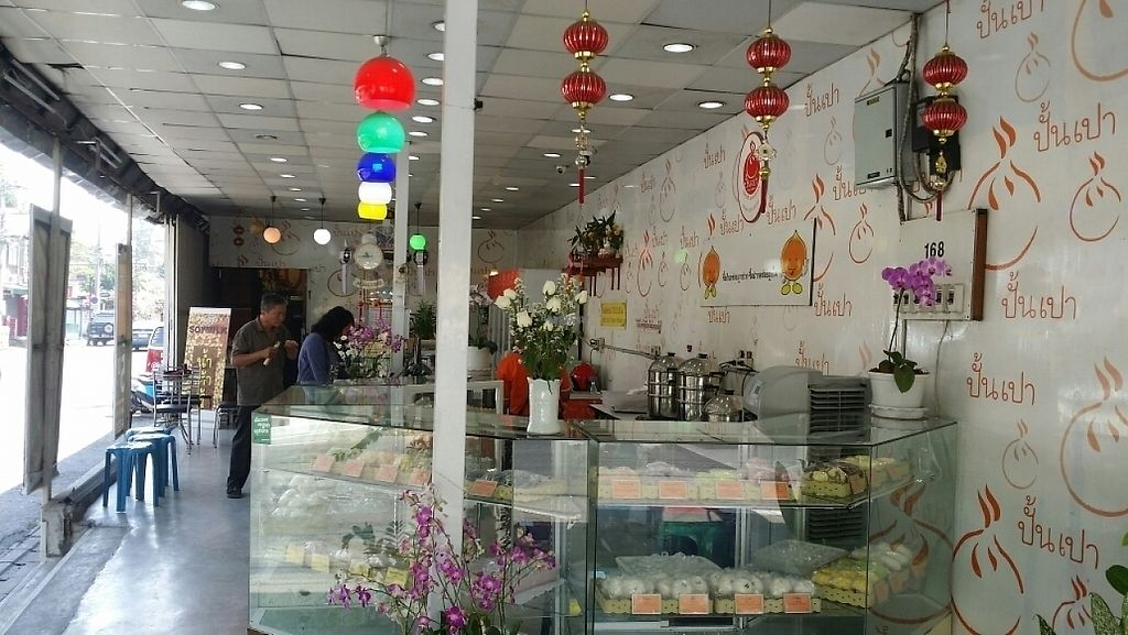 """Photo of Pun-Pao Steamed Buns  by <a href=""""/members/profile/Mike%20Munsie"""">Mike Munsie</a> <br/>inside cafe <br/> March 19, 2017  - <a href='/contact/abuse/image/35214/238193'>Report</a>"""