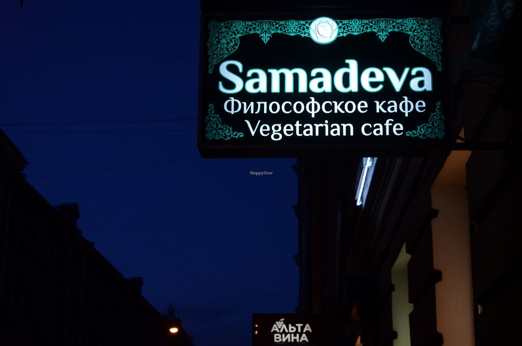 """Photo of Samadeva  by <a href=""""/members/profile/Ciad"""">Ciad</a> <br/>Good view of the sign, outside <br/> February 20, 2016  - <a href='/contact/abuse/image/35294/137120'>Report</a>"""