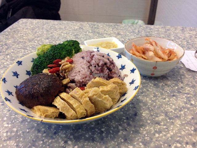 """Photo of Veggie Mama  by <a href=""""/members/profile/SallySonnex"""">SallySonnex</a> <br/>chewy mushroom rice & side of kimchi <br/> August 27, 2016  - <a href='/contact/abuse/image/35309/171648'>Report</a>"""