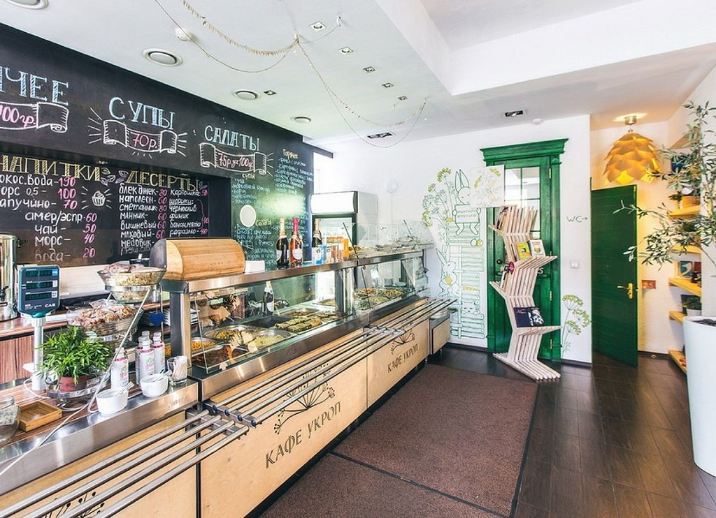 """Photo of Cafe Ukrop  by <a href=""""/members/profile/NikitaLao"""">NikitaLao</a> <br/>Vegetarian cafe 'Ukrop' - bistro on the 1st floor.  Pure vegetarian cuisine. Original tastes. Nice serving. The first menu for rawtarians in St. Petersburg.  <br/> August 25, 2015  - <a href='/contact/abuse/image/35392/115167'>Report</a>"""