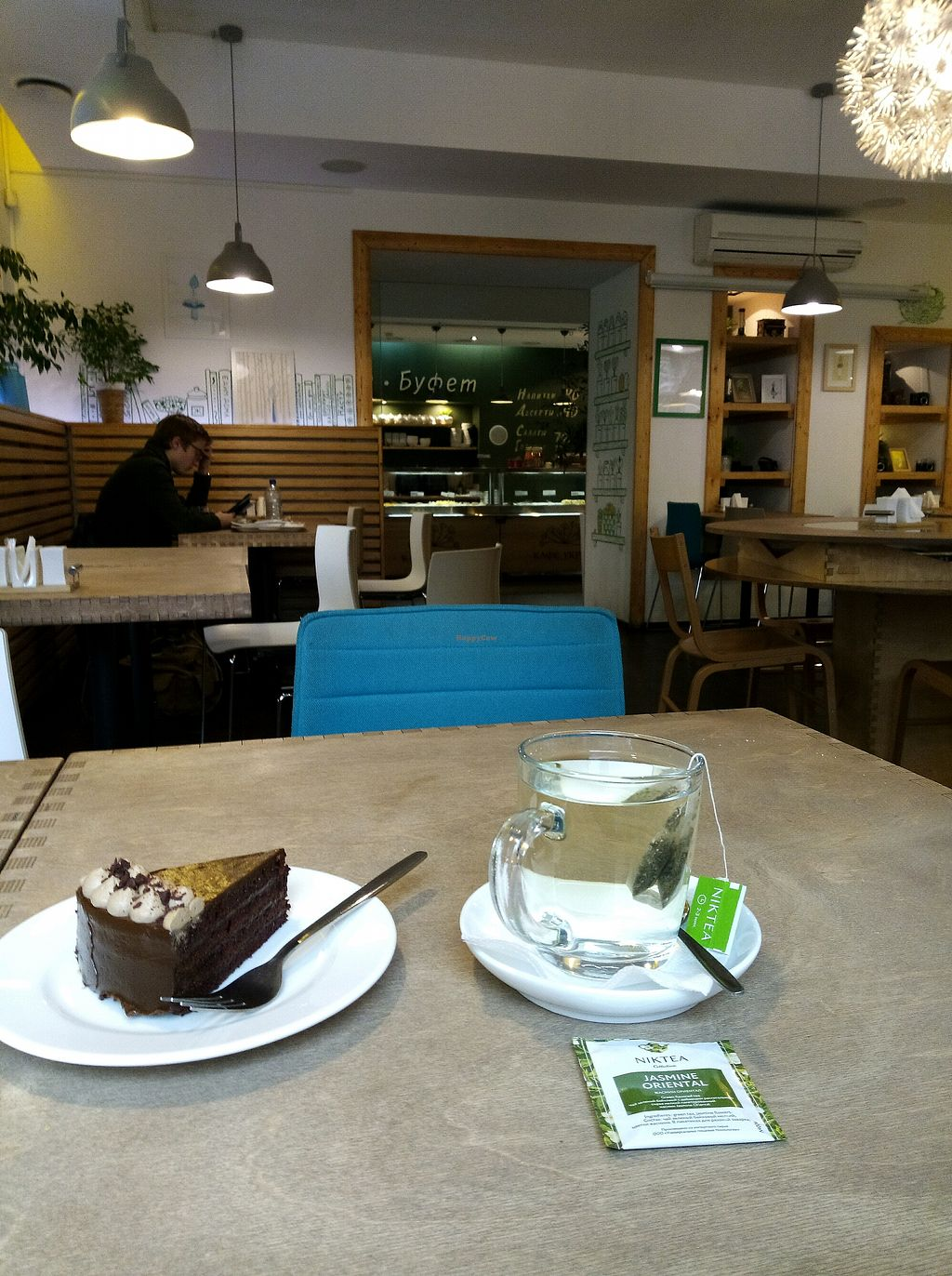 """Photo of Cafe Ukrop  by <a href=""""/members/profile/Sammylee"""">Sammylee</a> <br/>cafe <br/> April 24, 2018  - <a href='/contact/abuse/image/35392/390594'>Report</a>"""