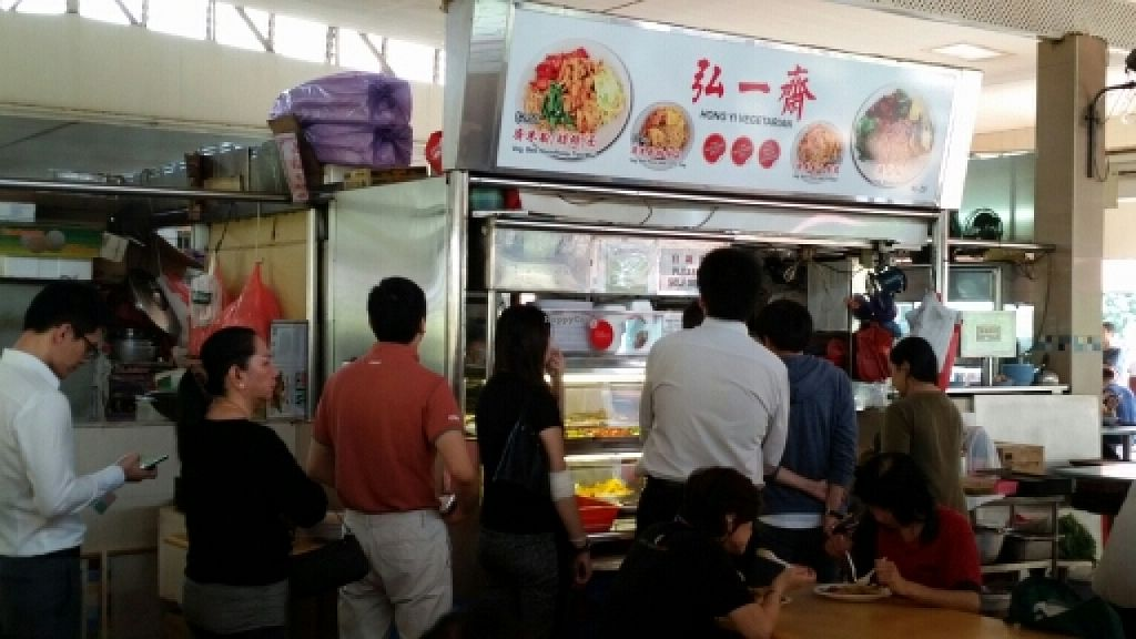 "Photo of Hong Yi Vegetarian  by <a href=""/members/profile/JimmySeah"">JimmySeah</a> <br/>queuing in front of stall <br/> October 22, 2015  - <a href='/contact/abuse/image/35475/122152'>Report</a>"