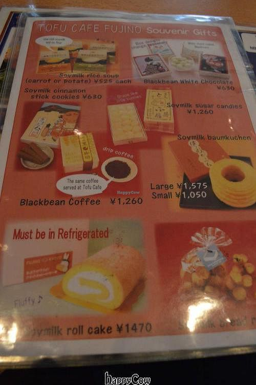 """Photo of Tofu Cafe Fujino  by <a href=""""/members/profile/Shauna333"""">Shauna333</a> <br/>List of beautiful souvenirs you can buy <br/> April 28, 2013  - <a href='/contact/abuse/image/35561/47457'>Report</a>"""
