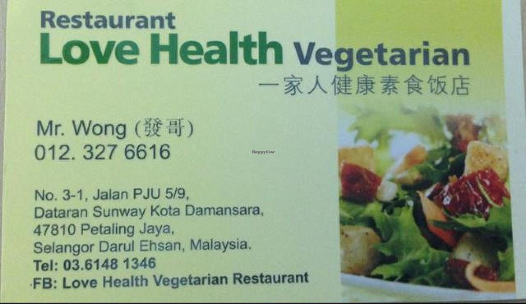 """Photo of Love Health Vegetarian   by <a href=""""/members/profile/AndyT"""">AndyT</a> <br/>Business card <br/> July 12, 2014  - <a href='/contact/abuse/image/35610/73827'>Report</a>"""