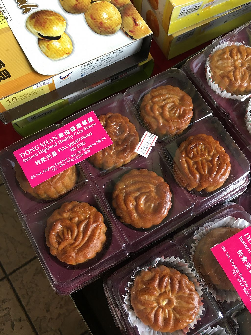 "Photo of Eastern Highland Healthy Cake House  by <a href=""/members/profile/whollyvegan"">whollyvegan</a> <br/>vegan mooncakes  <br/> August 29, 2017  - <a href='/contact/abuse/image/35720/298535'>Report</a>"