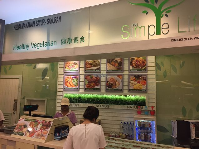 """Photo of Simple Life - KLCC  by <a href=""""/members/profile/Gillsabroad"""">Gillsabroad</a> <br/>great vegetarian menu  <br/> October 25, 2016  - <a href='/contact/abuse/image/36004/184307'>Report</a>"""