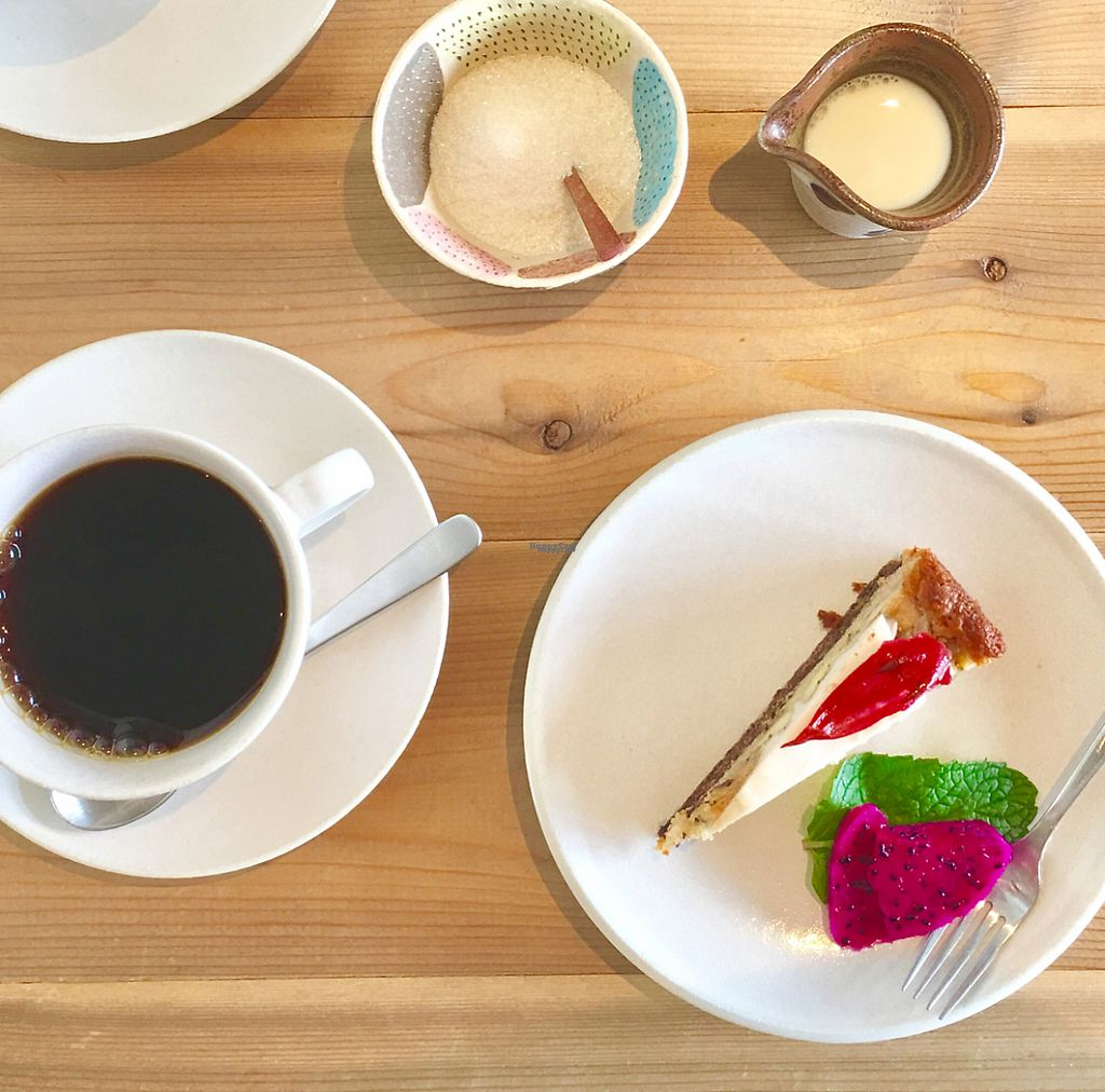 """Photo of Ukishima Garden  by <a href=""""/members/profile/linussvahn"""">linussvahn</a> <br/>Banana tofu cake with organic coffee <br/> November 29, 2016  - <a href='/contact/abuse/image/36263/195555'>Report</a>"""