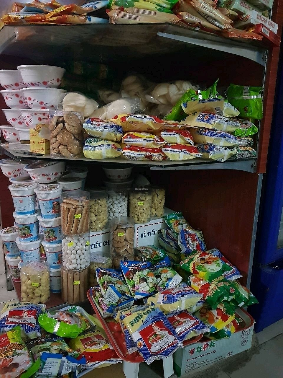 """Photo of Loving Hut - Bien Tinh Thuong  by <a href=""""/members/profile/EnricoVegan"""">EnricoVegan</a> <br/>instant noodles <br/> December 21, 2017  - <a href='/contact/abuse/image/36503/337690'>Report</a>"""