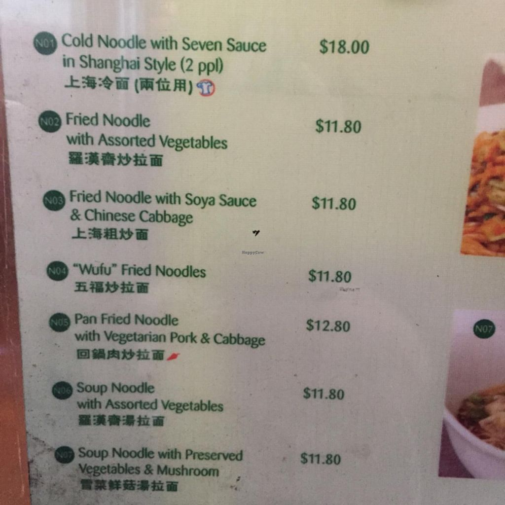 "Photo of Gong De Lin  by <a href=""/members/profile/ClarkeVincent"">ClarkeVincent</a> <br/>a small part of the extensive menu <br/> July 22, 2015  - <a href='/contact/abuse/image/36597/110429'>Report</a>"
