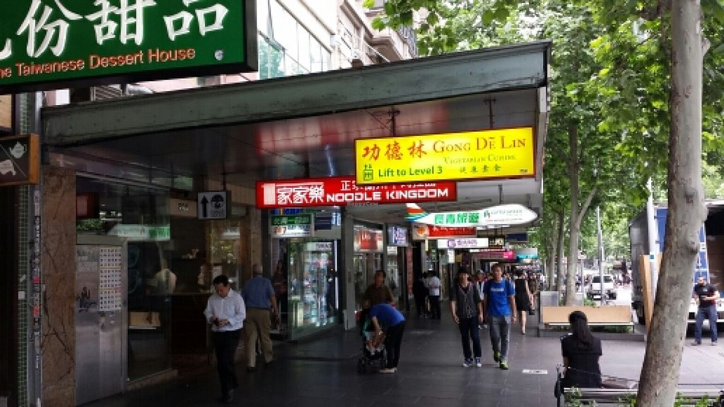 "Photo of Gong De Lin  by <a href=""/members/profile/Aloo"">Aloo</a> <br/>Located on level 3, look for the yellow sign.  <br/> November 8, 2015  - <a href='/contact/abuse/image/36597/124357'>Report</a>"
