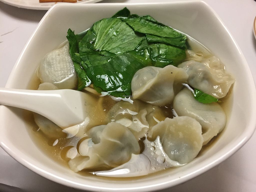 "Photo of Gong De Lin  by <a href=""/members/profile/Wuji_Luiji"">Wuji_Luiji</a> <br/>Wonton noodle soup <br/> September 6, 2017  - <a href='/contact/abuse/image/36597/301363'>Report</a>"