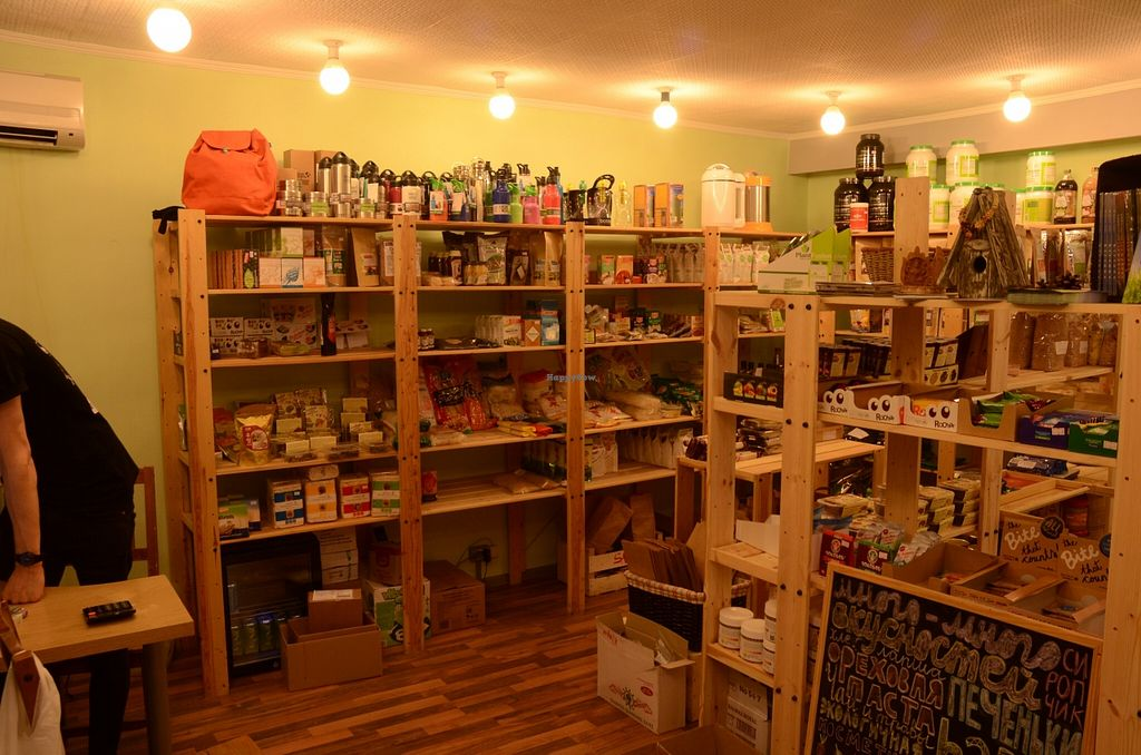 """Photo of Happy Vegan Shop  by <a href=""""/members/profile/Ciad"""">Ciad</a> <br/>Some more typical health food store items.  There are also frozen foods <br/> March 1, 2016  - <a href='/contact/abuse/image/37080/138401'>Report</a>"""