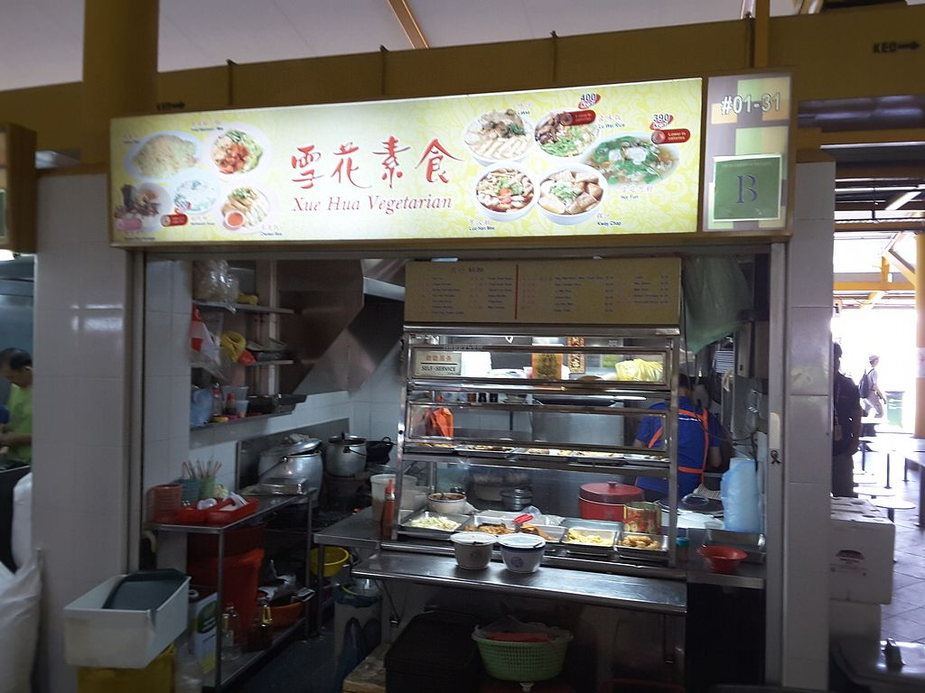Photo of Xue Hua Vegetarian  by linrx <br/>Stall is still operational in 2017 <br/> September 4, 2017  - <a href='/contact/abuse/image/37212/300729'>Report</a>