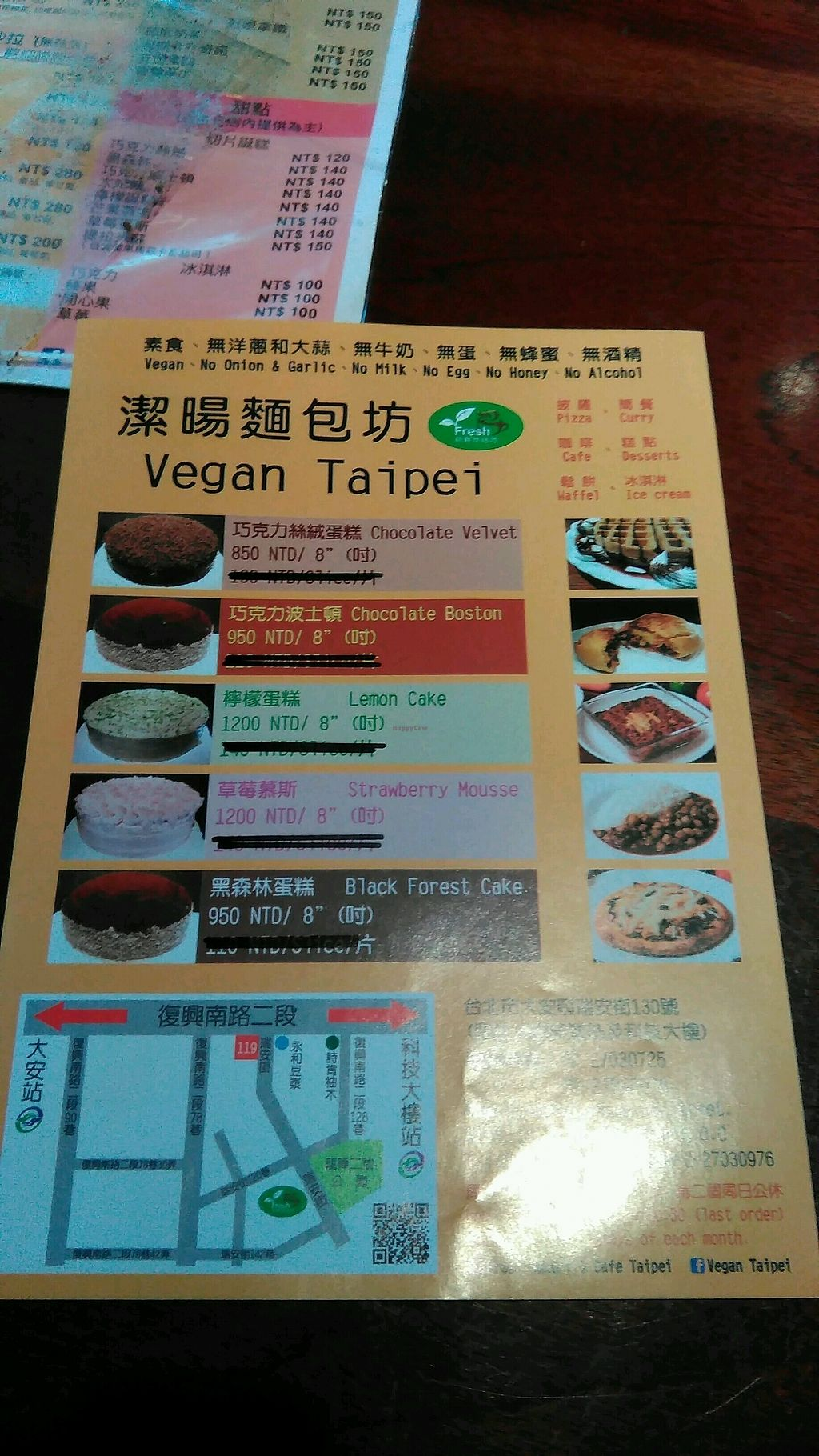 """Photo of Fresh Bakery & Cafe - Vegan Taipei  by <a href=""""/members/profile/CarinaJ.Rother"""">CarinaJ.Rother</a> <br/>vegan cakes for your party  <br/> January 16, 2018  - <a href='/contact/abuse/image/37227/347142'>Report</a>"""