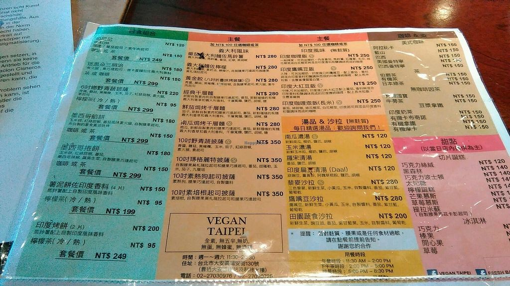 """Photo of Fresh Bakery & Cafe - Vegan Taipei  by <a href=""""/members/profile/CarinaJ.Rother"""">CarinaJ.Rother</a> <br/>English menu provided as well  <br/> January 16, 2018  - <a href='/contact/abuse/image/37227/347143'>Report</a>"""