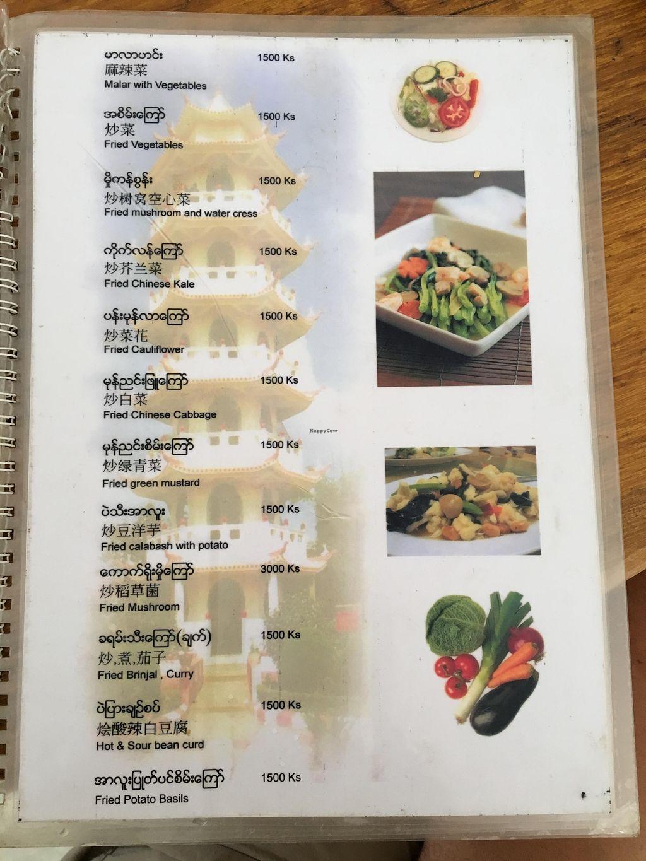 "Photo of Tian Ran Vegetarian  by <a href=""/members/profile/maciekpiotrowski"">maciekpiotrowski</a> <br/>Menu 1 <br/> April 4, 2016  - <a href='/contact/abuse/image/37364/142652'>Report</a>"
