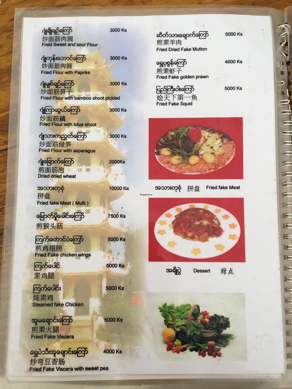 "Photo of Tian Ran Vegetarian  by <a href=""/members/profile/maciekpiotrowski"">maciekpiotrowski</a> <br/>Menu 4 <br/> April 4, 2016  - <a href='/contact/abuse/image/37364/142655'>Report</a>"