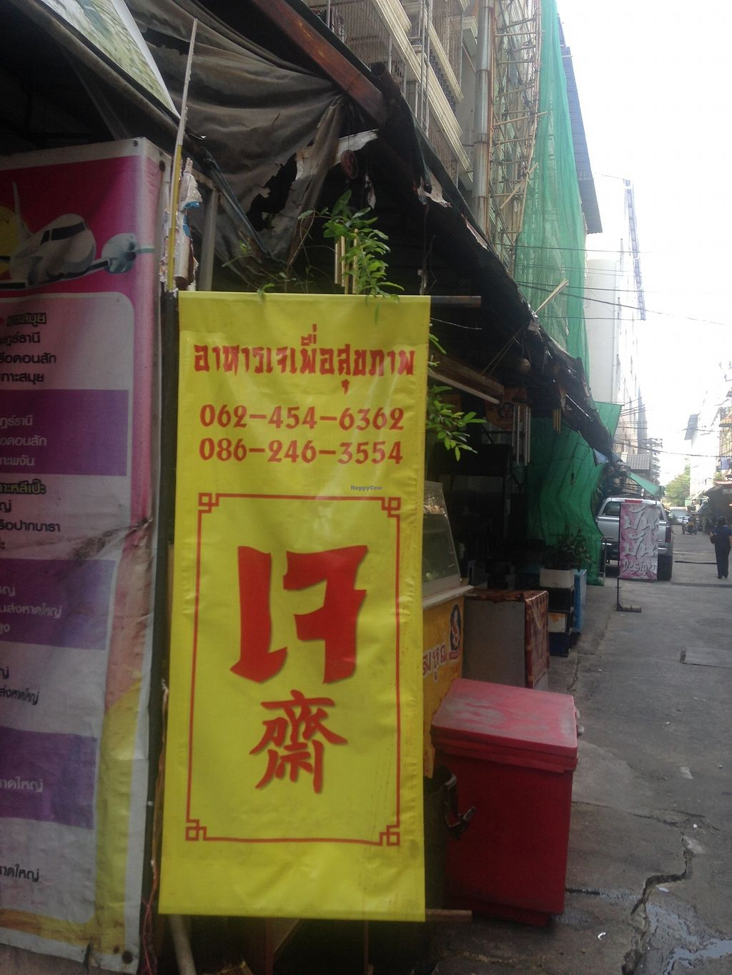 """Photo of Um Vegetarian  by <a href=""""/members/profile/harryang"""">harryang</a> <br/>Outside  <br/> March 2, 2018  - <a href='/contact/abuse/image/37713/365726'>Report</a>"""