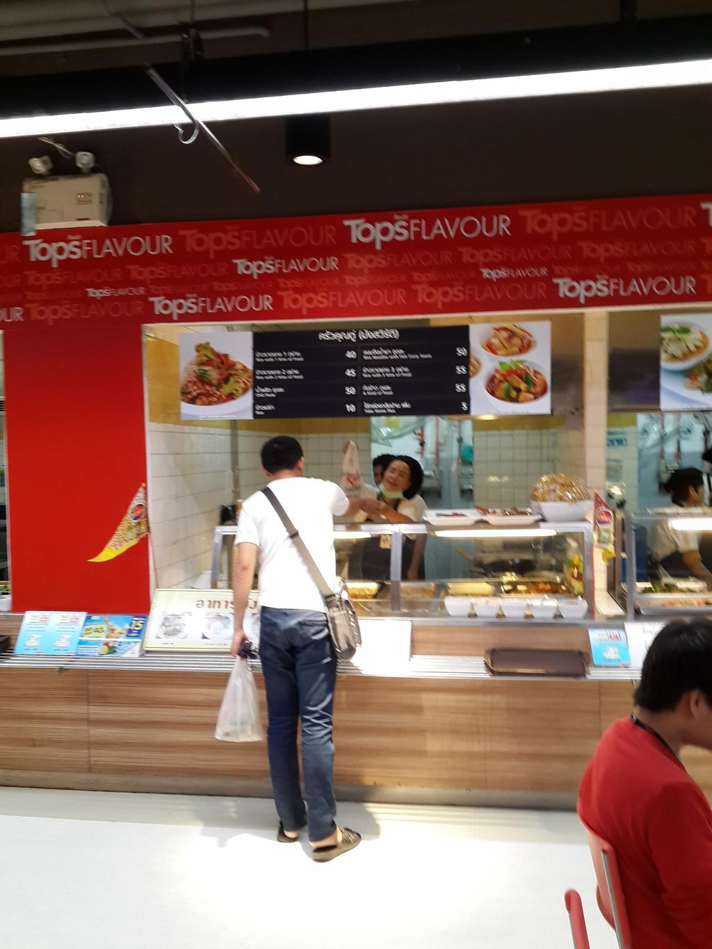 "Photo of TOPS Food Court - Seacon Square  by <a href=""/members/profile/Ianthewander"">Ianthewander</a> <br/>The place <br/> March 19, 2016  - <a href='/contact/abuse/image/37768/140488'>Report</a>"
