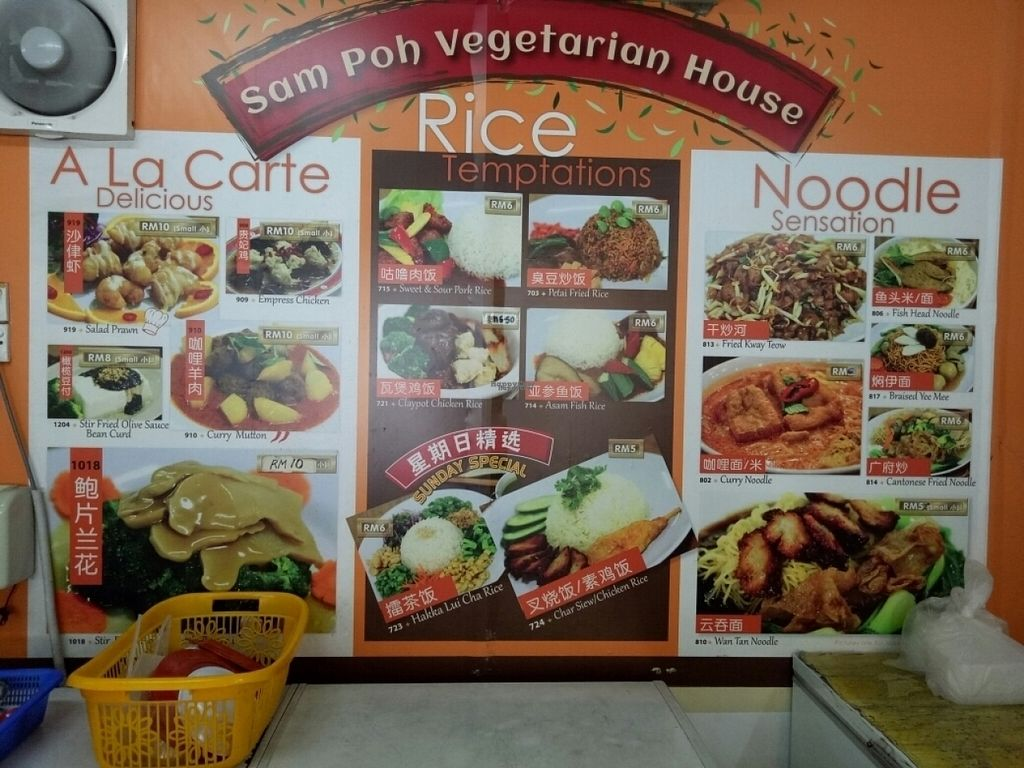 """Photo of Sam Poh Vegetarian House  by <a href=""""/members/profile/CheeLeongLee"""">CheeLeongLee</a> <br/>menu <br/> November 5, 2016  - <a href='/contact/abuse/image/37772/186629'>Report</a>"""