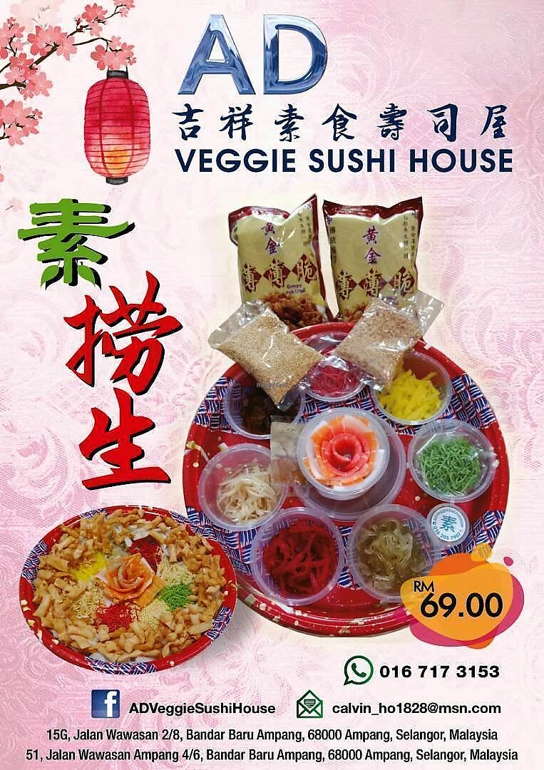 """Photo of Sam Poh Vegetarian House  by <a href=""""/members/profile/AlanHo"""">AlanHo</a> <br/>Promotion for CNY! <br/> January 29, 2018  - <a href='/contact/abuse/image/37772/352207'>Report</a>"""