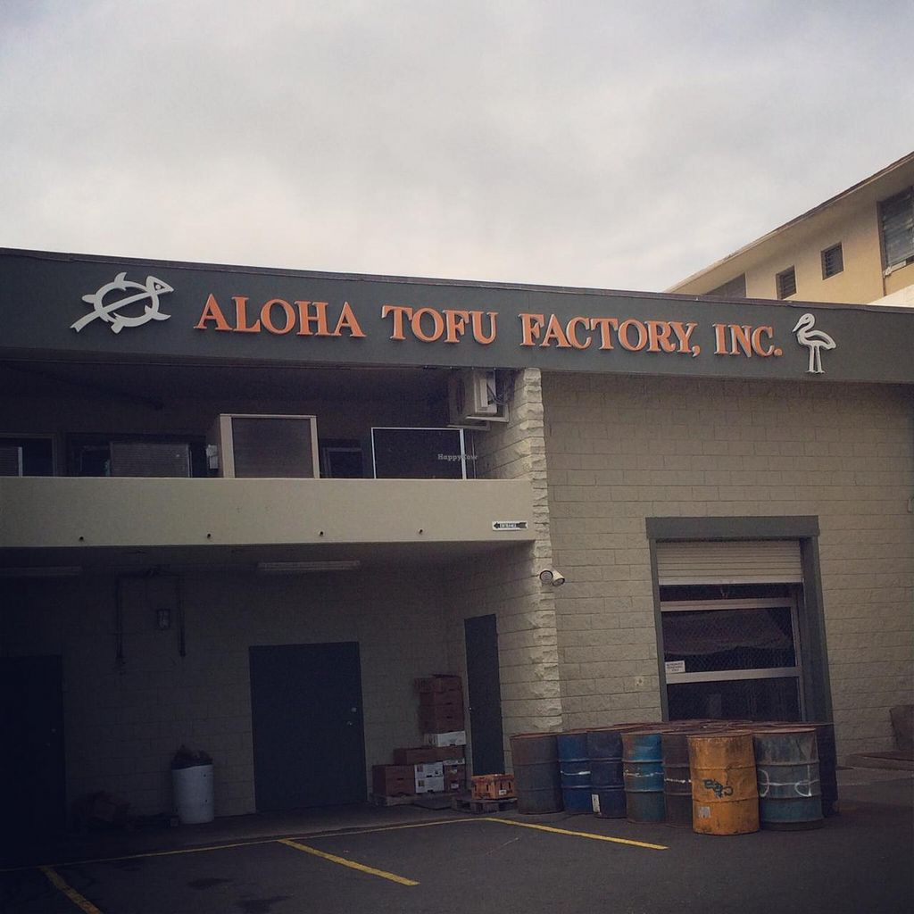 Photo of Aloha Tofu Factory  by krazykat <br/>Factory Front <br/> February 26, 2015  - <a href='/contact/abuse/image/37992/94267'>Report</a>