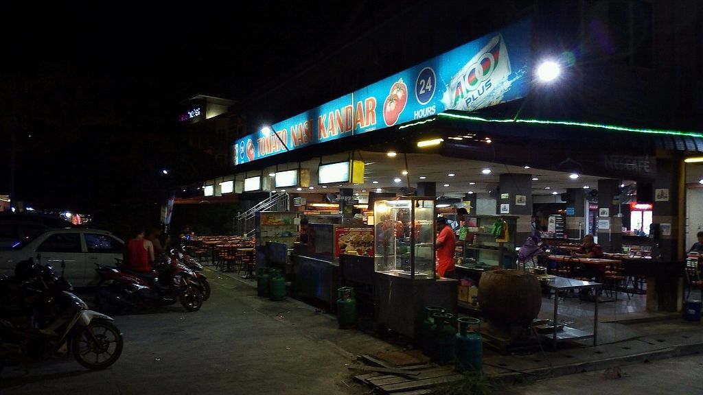 """Photo of Tomato Nasi Kandar  by <a href=""""/members/profile/grasseater76"""">grasseater76</a> <br/>Tomato Nasi Kandar  <br/> July 12, 2017  - <a href='/contact/abuse/image/38106/279495'>Report</a>"""