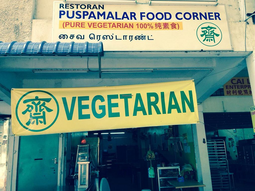 """Photo of Puspamalar Food Corner  by <a href=""""/members/profile/AndyNg"""">AndyNg</a> <br/>Humble, hard-to-find shop <br/> March 19, 2015  - <a href='/contact/abuse/image/3811/96113'>Report</a>"""