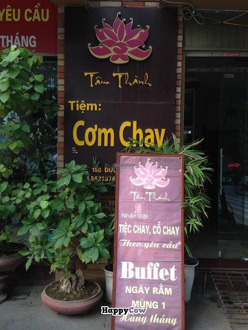 """Photo of Tam Thanh - Duong Lang  by <a href=""""/members/profile/jb73"""">jb73</a> <br/>Restaurant sign <br/> October 20, 2013  - <a href='/contact/abuse/image/38123/56945'>Report</a>"""