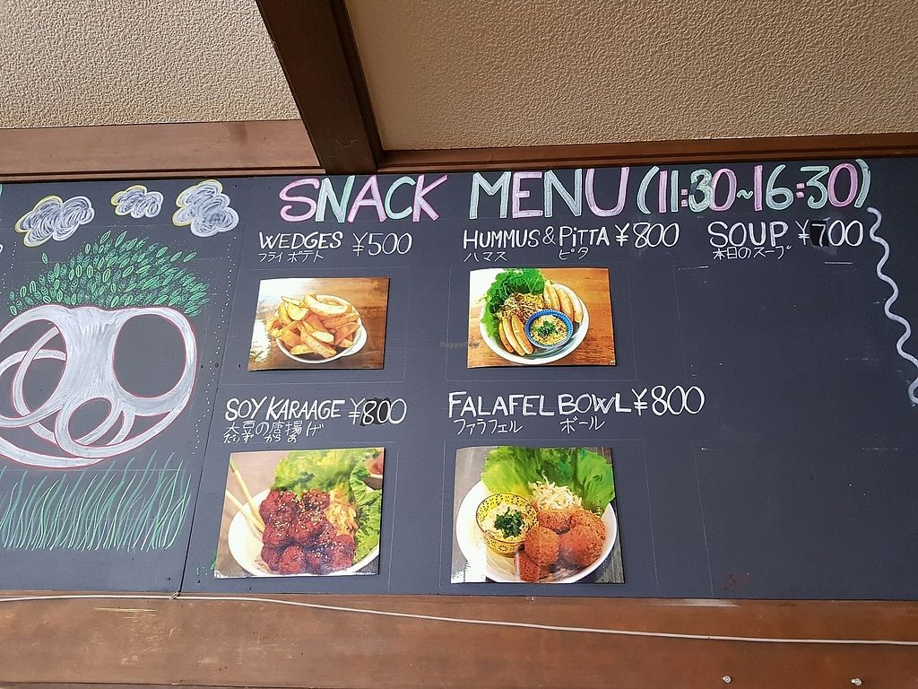 "Photo of Roots Cafe  by <a href=""/members/profile/amc4012"">amc4012</a> <br/>Roots snack menu <br/> February 26, 2018  - <a href='/contact/abuse/image/38229/363969'>Report</a>"