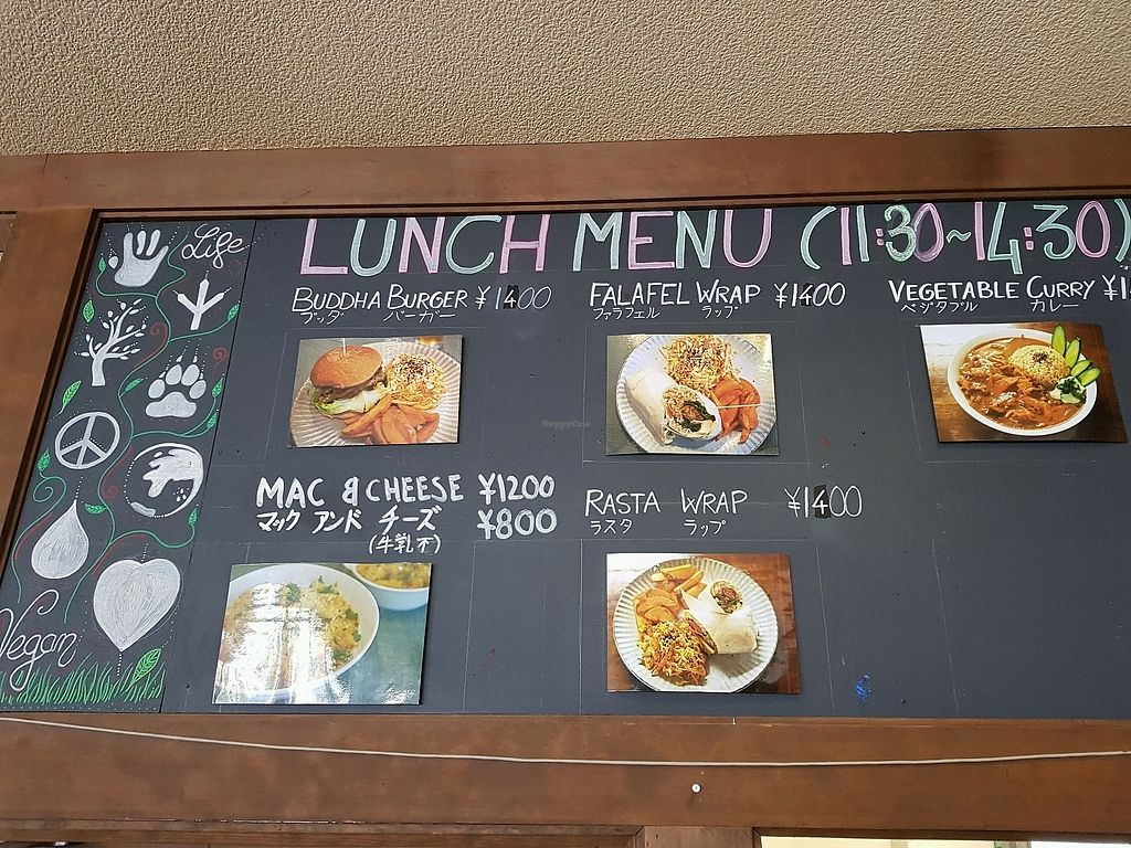 "Photo of Roots Cafe  by <a href=""/members/profile/amc4012"">amc4012</a> <br/>Roots lunch menu <br/> February 26, 2018  - <a href='/contact/abuse/image/38229/363970'>Report</a>"