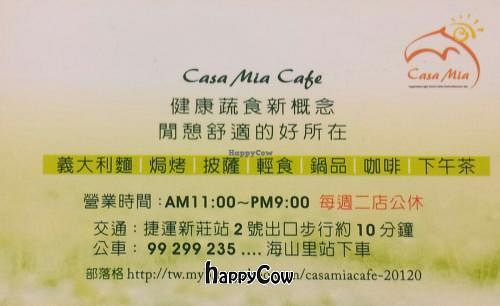 """Photo of Casa Mia Cafe  by <a href=""""/members/profile/stanchang"""">stanchang</a> <br/>Business card <br/> May 4, 2013  - <a href='/contact/abuse/image/38328/47782'>Report</a>"""
